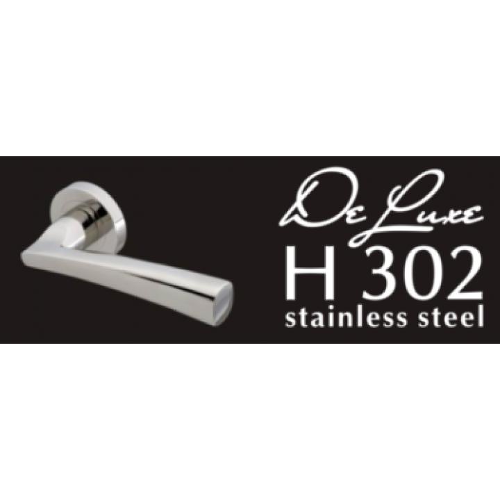 Дверная ручка DE LUXE H302